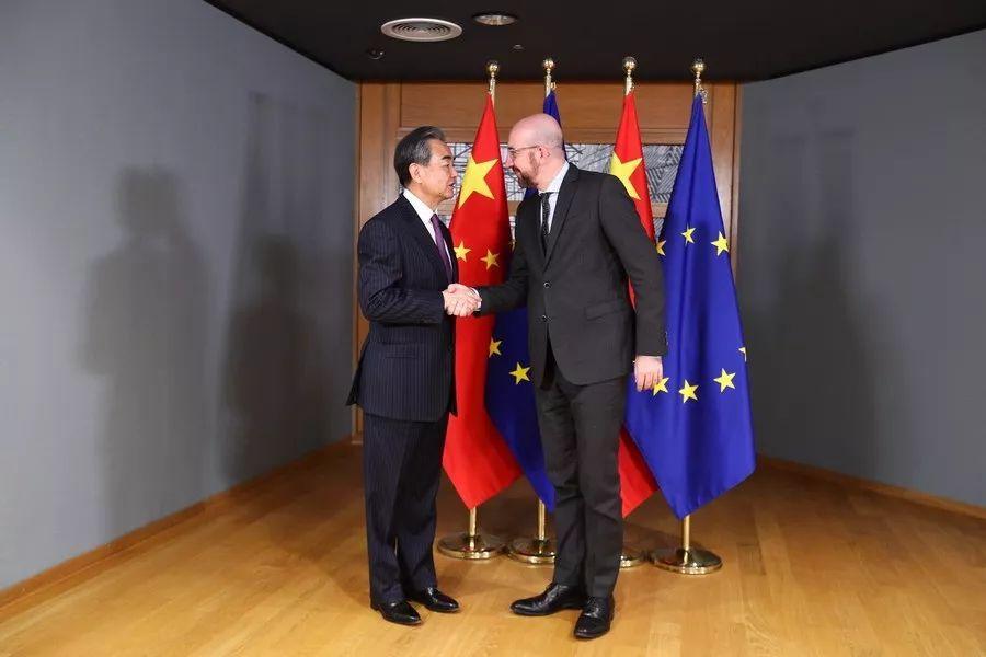 王毅会见欧洲理事会主席米歇尔