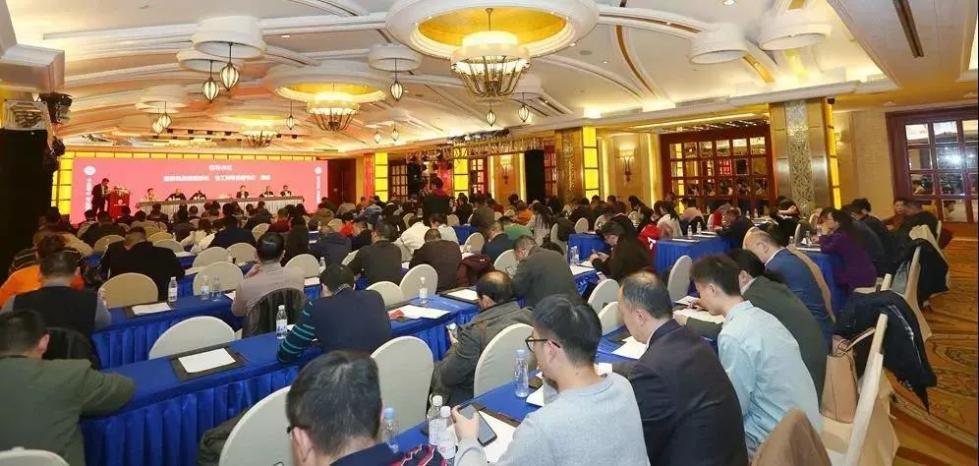 四川省川联科技装备业商会召开换届会员大会