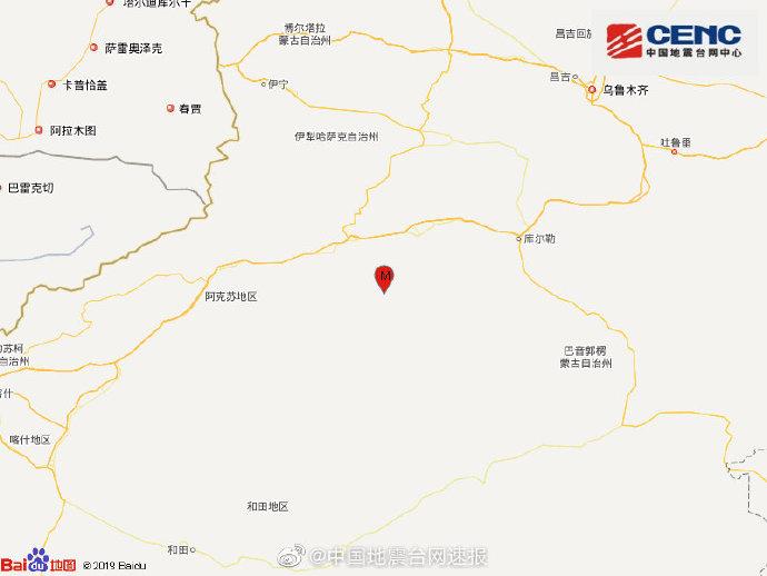 新疆阿克苏地区沙雅县发生3.2级地震,震源深度16千米