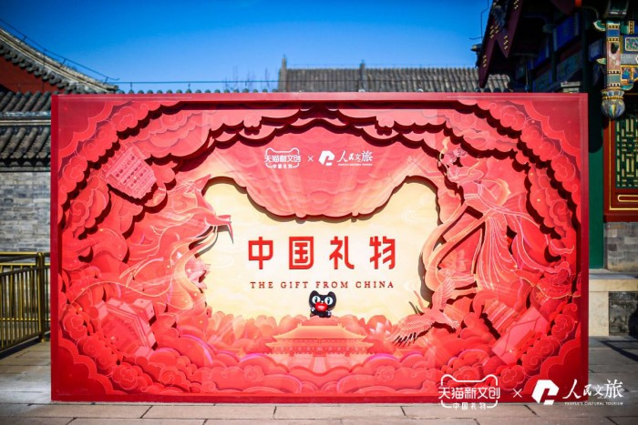 天猫:文化营销让中国礼物走向世界