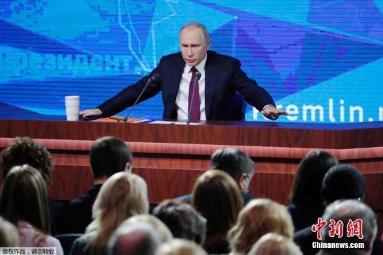普京年度记者会将举行 克宫禁止记者举大标牌求关注