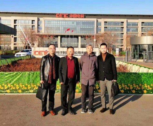 向深圳看齐,苏州市新能源汽车产业商会奋力追赶