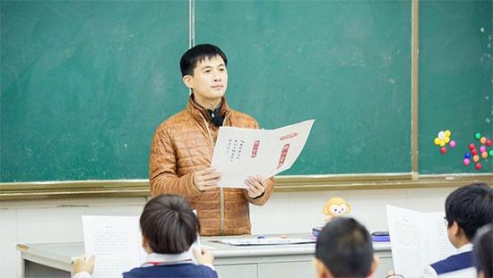 """《同一堂课2》黄豆豆课堂矛盾开启""""严师""""模式"""