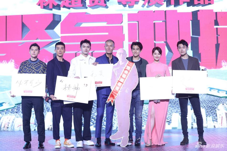 《紧急救援》彭于晏玩导演人形立牌 向真实救援人比心
