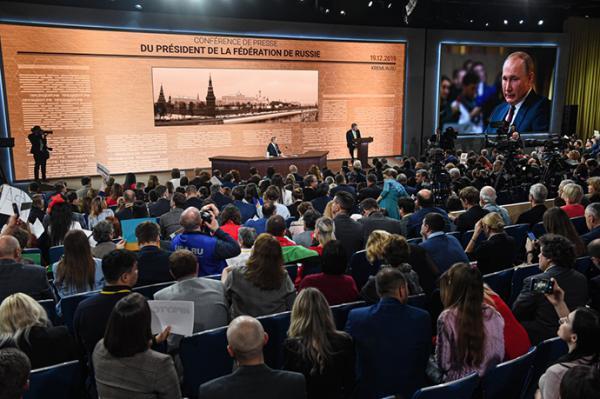 普京第15次年度记者会盘点:谈接班人,评特朗普弹劾案