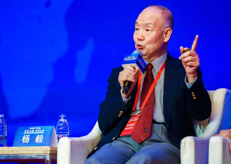 杨毅:中美关系的真正拐点是美国发表的几个战略报告