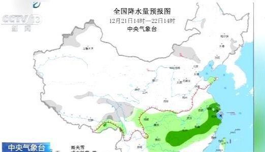 南方阴雨新疆雪 华北黄淮雾霾天 提醒您做好保暖注意安全