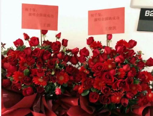 团魂!王俊凯王源为易烊千玺演唱会送花篮