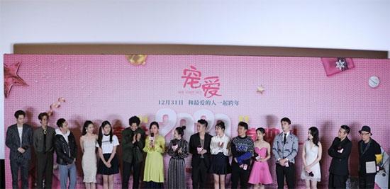 陈伟霆《宠爱》首映撩吴磊 钟汉良自曝爱上猪