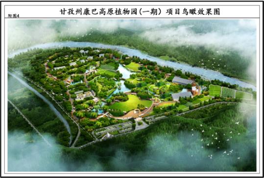 """""""一园一地""""主体完工 甘孜州道孚县高质量推动城乡提升取得重大进展"""