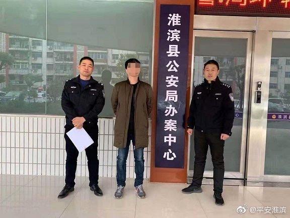 信阳民警驱车五百余里做家属思想工作 规劝一网上在逃人员自首