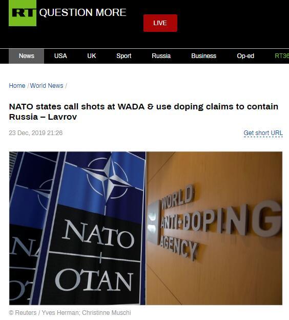 """俄被禁赛4年,俄外长对北约""""开火"""":他们掌控了世界反兴奋剂机构!"""