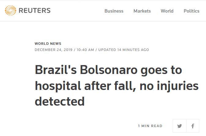 外媒:巴西总统摔倒后送医,未发现受伤