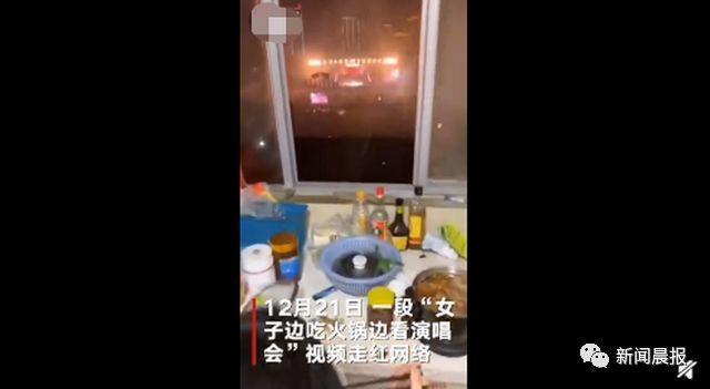 女子在家边吃火锅边看演唱会,网友:真正VIP!