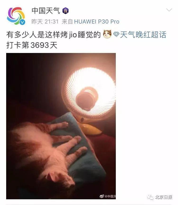 """这次,中国消防""""怼""""了中国气象局……"""
