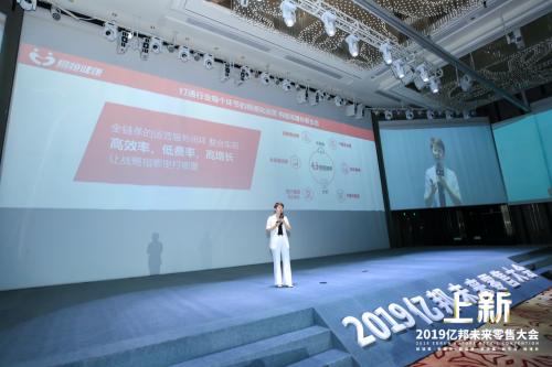 易恒健康CEO王影:以优质内容+产品做深做透大健康产业