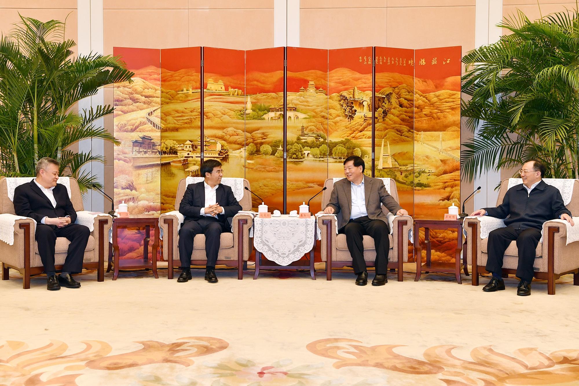 中国银行股份有限公司与江苏省人民政府签署战略合作协议
