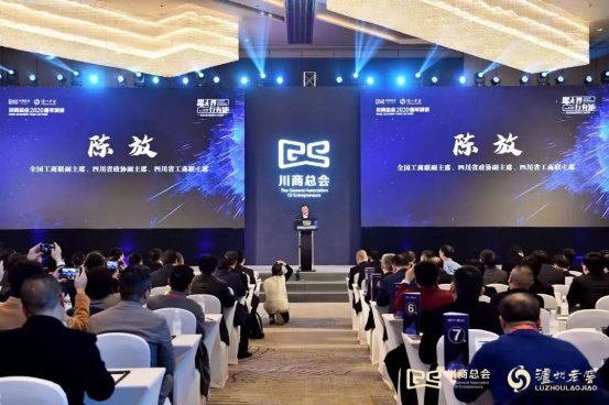 川商总会2020新年演讲:新潮传媒张继学解码线下媒体数字化