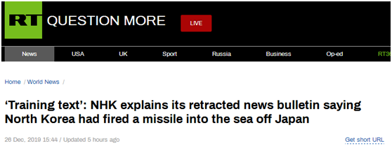 """原来如此?NHK解释误报""""朝鲜导弹坠海"""":错误发布内部训练文稿,不是事实!"""