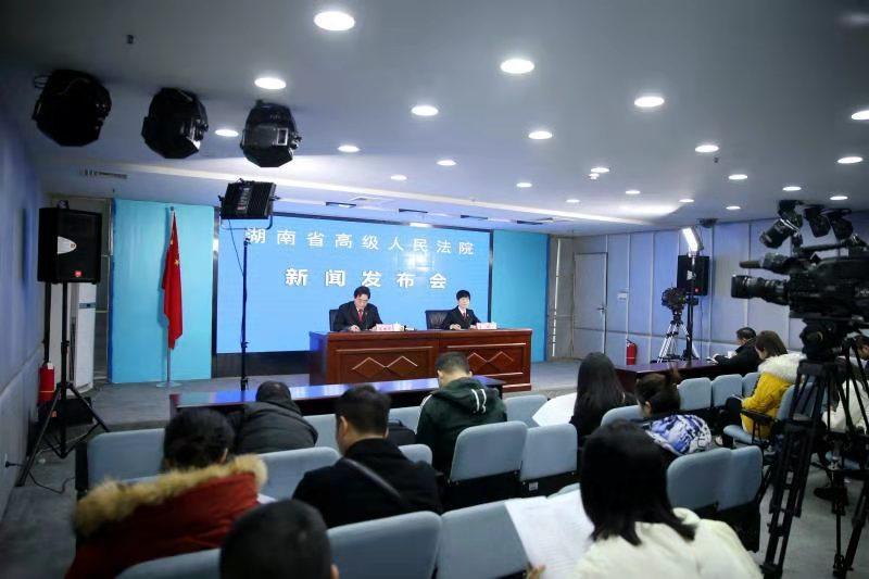 湖南高院:三成失信被执行人迫于惩戒压力主动履行