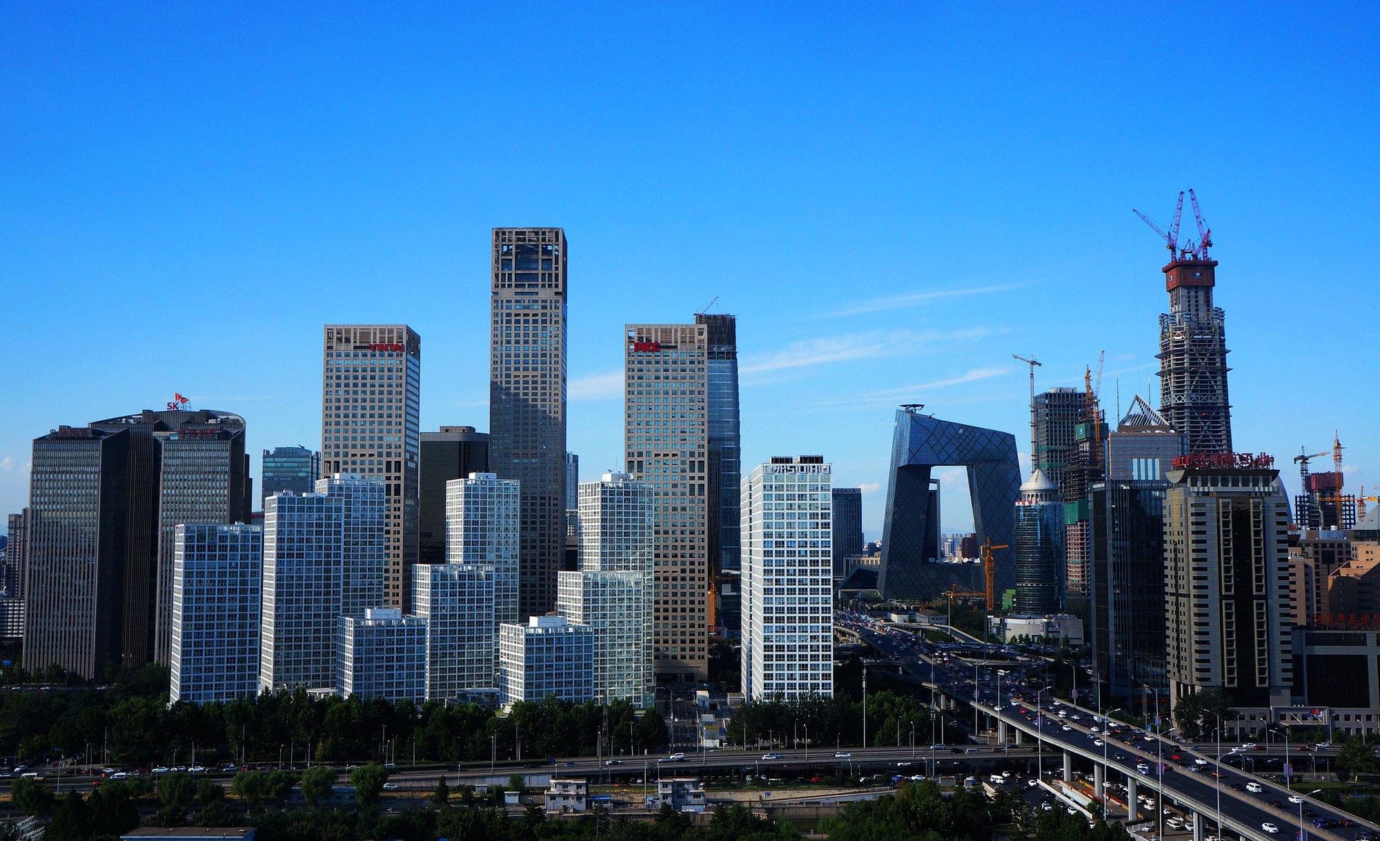 北京四项改革优化营商环境