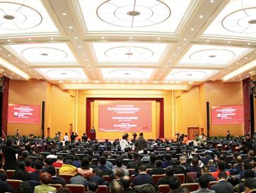 第七届中国民生发展论坛在京举行
