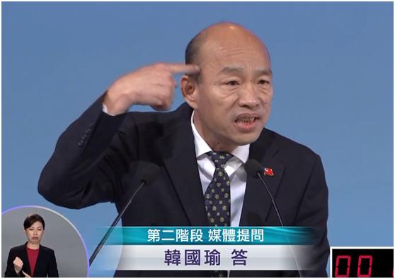 """韩国瑜怒斥三立电视应改名""""两立"""",因为只有造谣、抹黑,少了良心"""