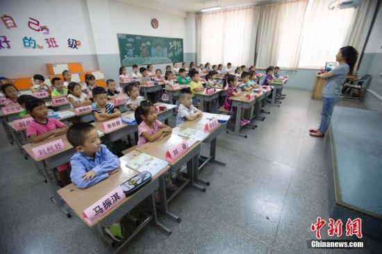 四部门:非寄宿制中小学不得在校内设食品小卖部