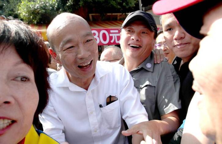 台媒提醒韩国瑜当心:最后关头有两个变量或拖累选情