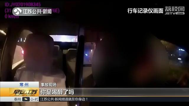 常州的哥醉驾行驶51分钟:蛇形走位、停车睡觉、酒精呼气爆表