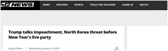 """跨年夜被问朝鲜最新""""威胁"""",特朗普回应:我与金正恩关系很好"""