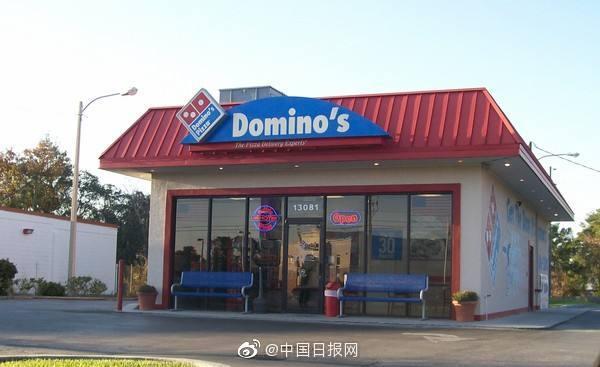 跨年夜借机涨价 纽约达美乐披萨一张卖到200+