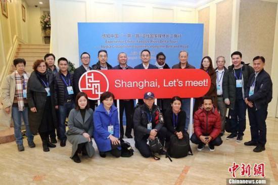"""""""感知中国·'一带一路'沿线国家媒体长三角行""""在上海启动"""