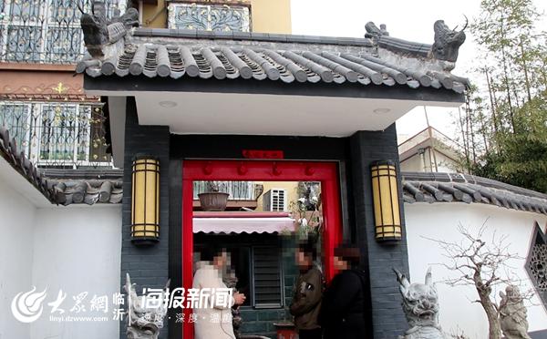 女童跨年夜遭饭店服务员猥亵 警方:嫌疑人已被刑拘