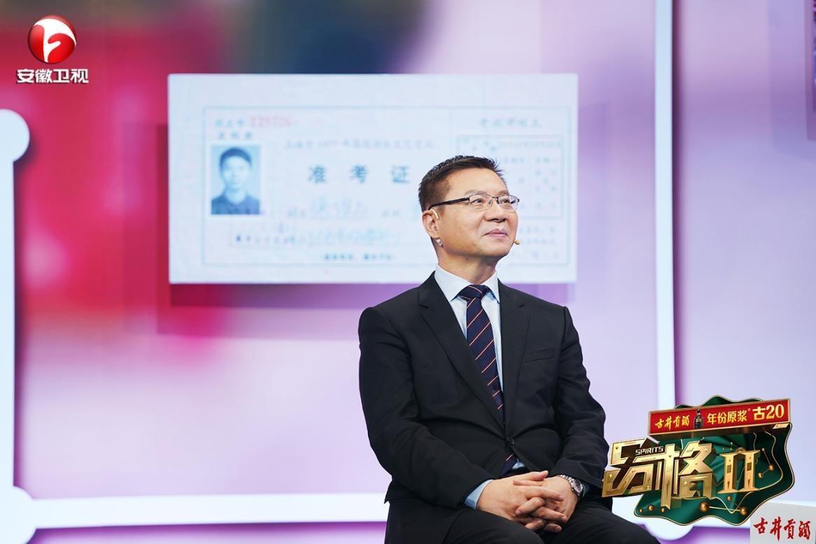 复旦大学中国研究院院长张维为:相信中国模式,建立中国自信