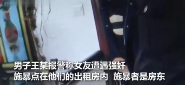 奇葩!男子拍女友色诱房东视频 敲诈不成竟报警强奸