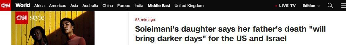 """苏莱曼尼女儿:父亲的牺牲将给美国和以色列""""带来更黑暗日子"""""""