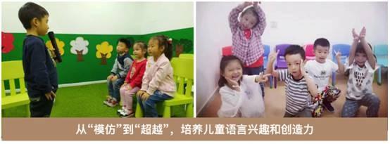 引导孩子探寻语言魅力