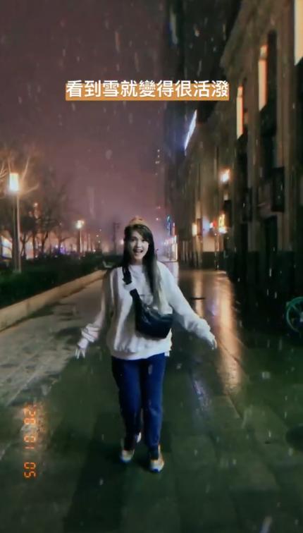 杨丞琳穿运动装在雪中跳舞
