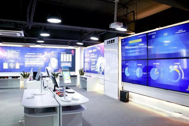 1月9日,杭州召开金融科技赋能新零售年终盛典