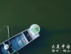 徐州市铜山区宣传片