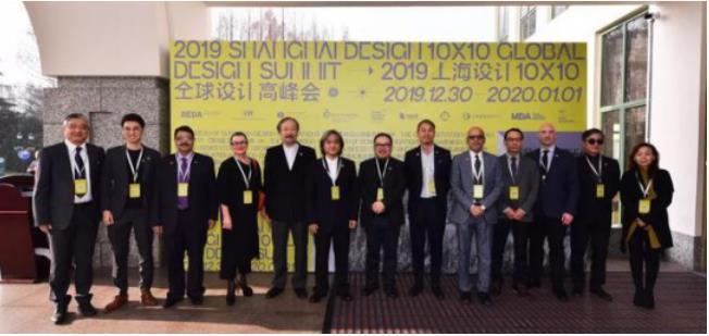 """2019""""上海设计10×10""""全球设计高峰会在上海虹桥迎宾馆开幕"""