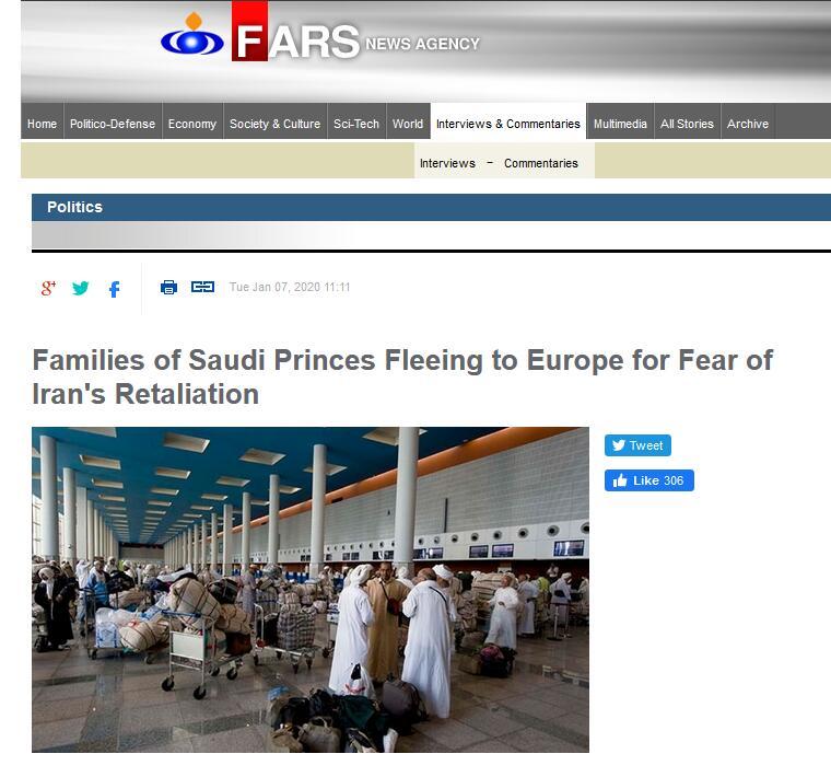 伊朗媒体:担心被报复,沙特王子们的家人逃往欧洲