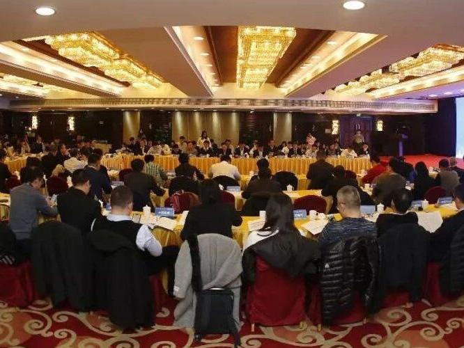 2020中国国际新能源年会在北京召开