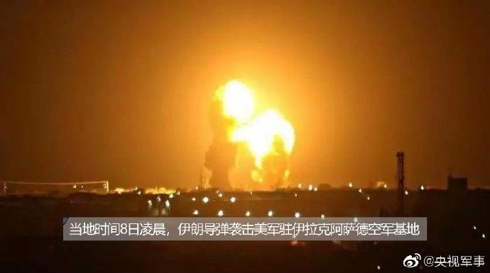 德国谴责伊朗袭击驻伊美军