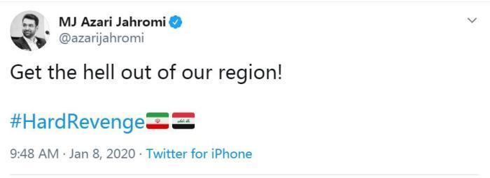 伊朗通信和信息部长喊话美国:滚出我们的地区!