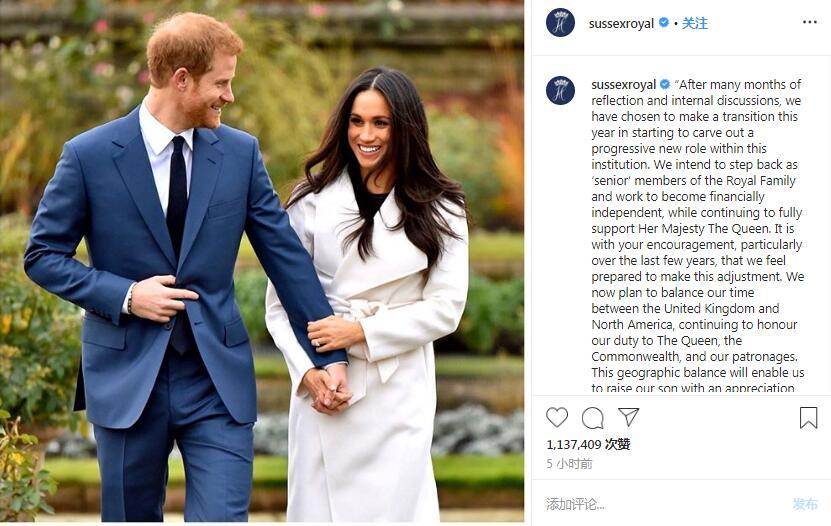 哈里夫妇计划退任王室高级成员身份 称将努力实现经济独立