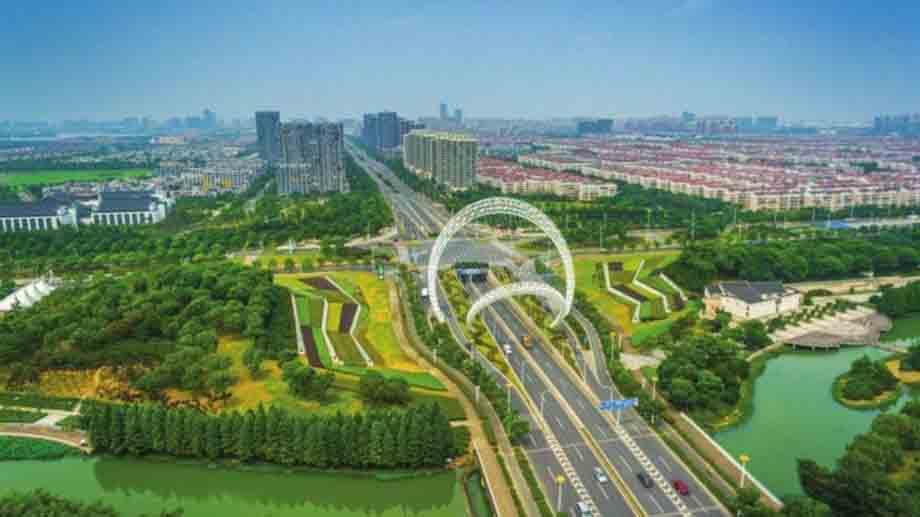 助推民营企业绿色高质量发展