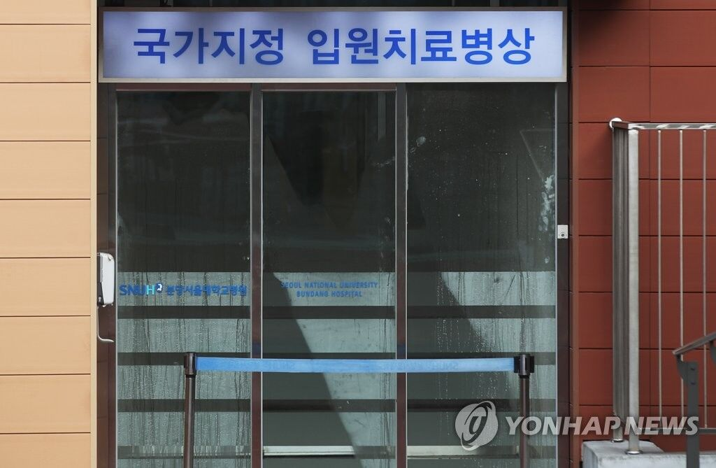 """排除SARS!韩媒:韩国首例""""不明原因肺炎""""疑似患者症状好转"""