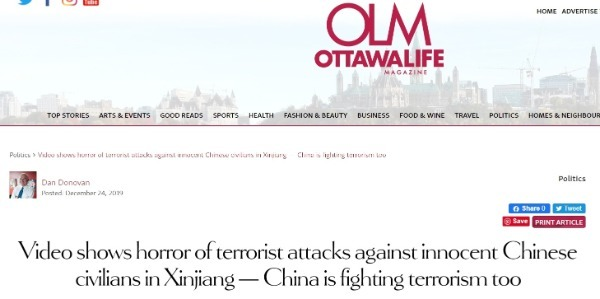 加媒体人:西方诋毁中国政府的反恐举措